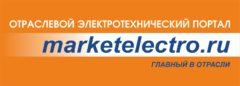 Портал Маркетэлектро